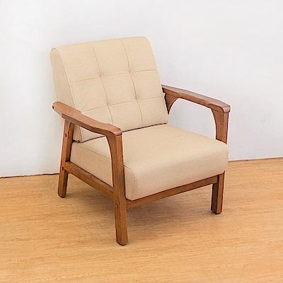Bernice-森克實木貓抓皮沙發單人椅/一人座(柚木色)(四色可選)