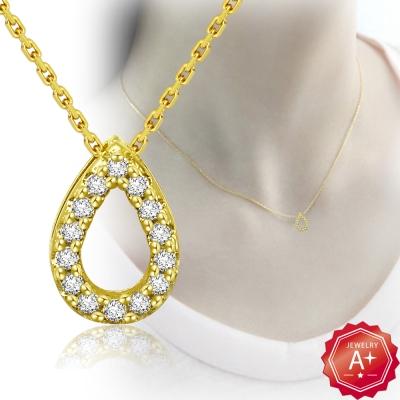 A+黃金 精緻水滴鑽 千足黃金鎖骨墜