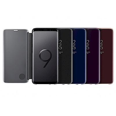 Samsung Galaxy S9 原廠全透視感應皮套(立架式)