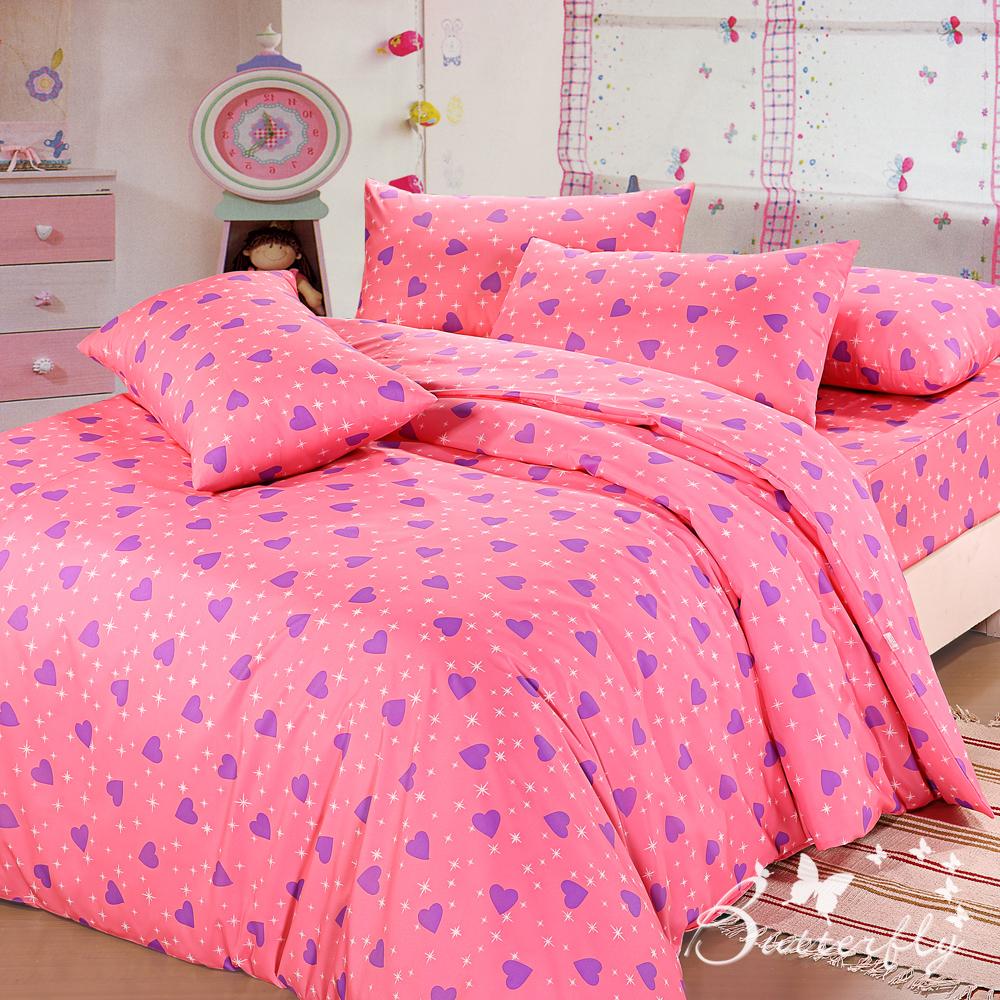 BUTTERFLY【可愛甜心】雙人枕套床包三件組-粉