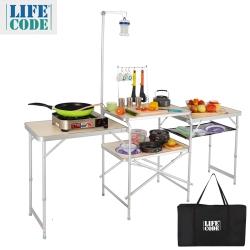 LIFECODE 大容量鋁合金折疊野餐料理桌(4張桌面+附燈架+送揹袋)