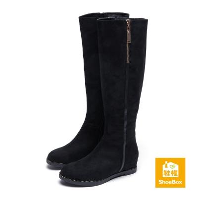 鞋櫃ShoeBox-長靴-拉鍊絨布內增高平底長靴-黑