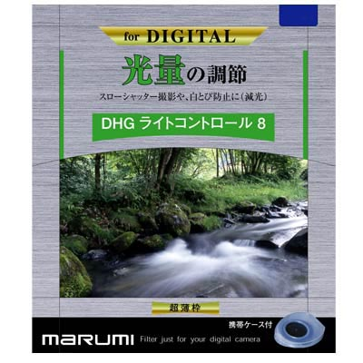 Marumi DHG 多層鍍膜 ND 8 減光鏡  52 mm(公司貨)