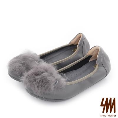 SM-全真皮-爆毛吸震彈力平底娃娃鞋-灰色