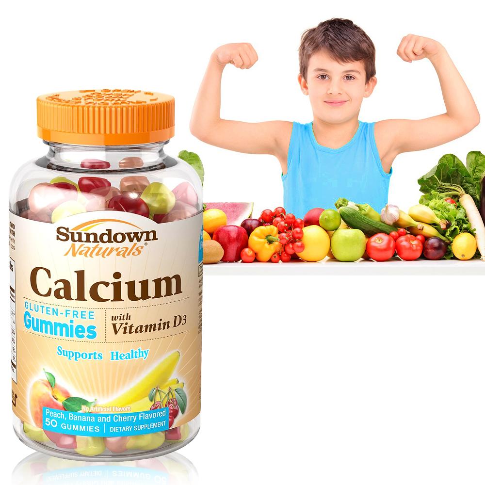 《Sundown日落恩賜》兒童&成人鈣+D3 QQ軟糖(50粒/瓶)