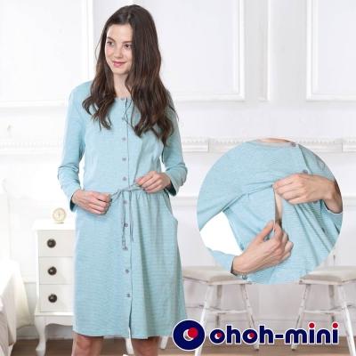 【ohoh-mini 孕婦裝】居家舒適休閒孕哺洋裝(兩色)