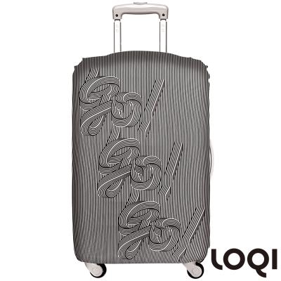 LOQI行李箱套 GOL號 適用28吋以上行李箱保護套