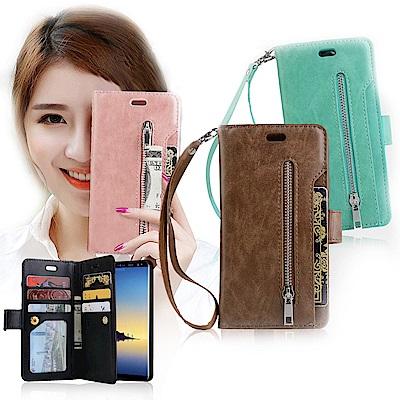 VXTRA 法式香榭 Samsung Note 8 多層次皮夾 錢包手機皮套