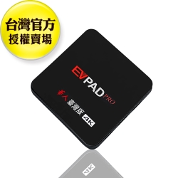 EVPAD PRO 易播 4K 藍芽 智慧電視盒 華人臺