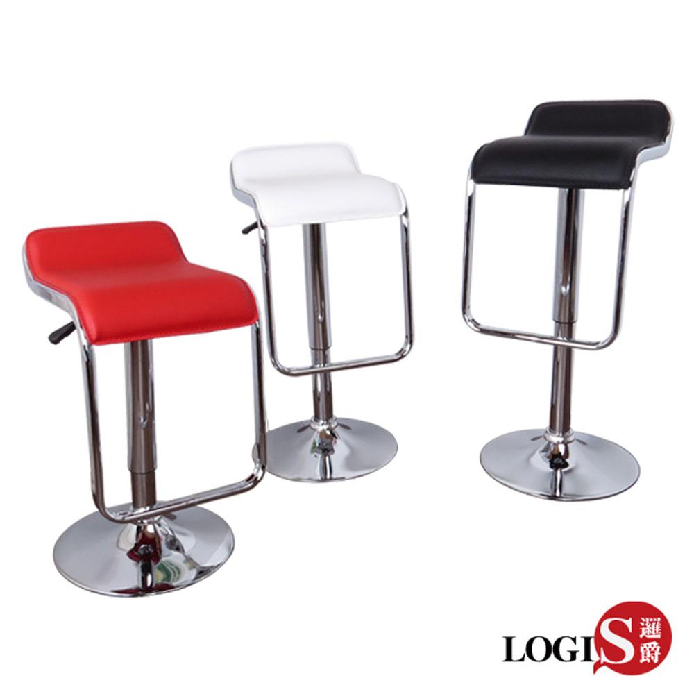 邏爵LOGIS諾亞皮面吧台椅 高吧椅 吧檯椅