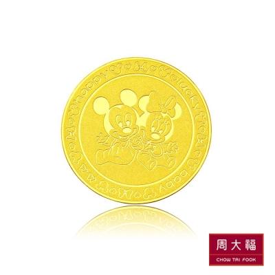 周大福 迪士尼經典系列 聰明伶俐黃金金章/金幣(圓形)