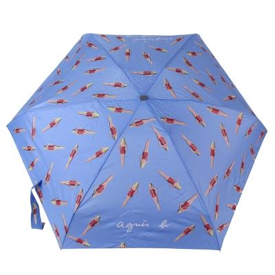 agnes b. 泳裝芭比三段摺疊傘-藍