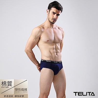 男性內褲  彈性素色三角褲 深藍 TELITA