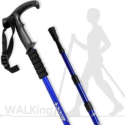 健走杖舒適款/T把三節(藍色 2入)《贈送背袋》