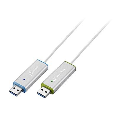 j5create USB 3.0雙電腦分享&檔案傳輸線-JUC700