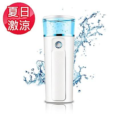 【UNICAT 變臉貓】奈米保濕補水噴霧器(1秒出霧 USB充電)