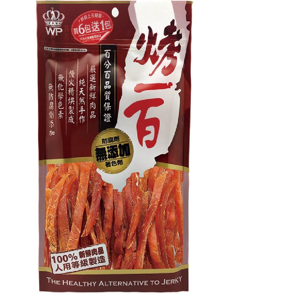 烤一百-蜜汁雞腿肉絲 130g