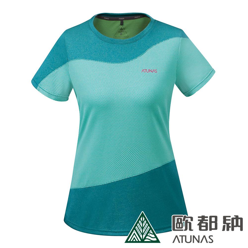 【ATUNAS 歐都納】女款涼感吸濕排汗透氣防曬短袖T恤A-T1802W湖藍