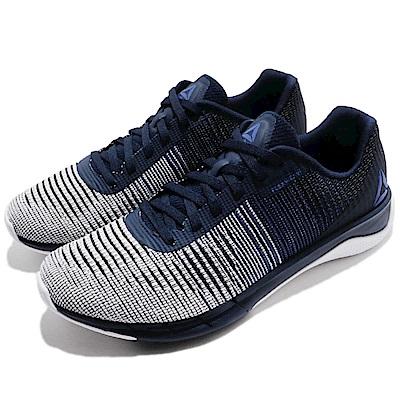 Reebok 訓練鞋 Fast Flexweave 男鞋