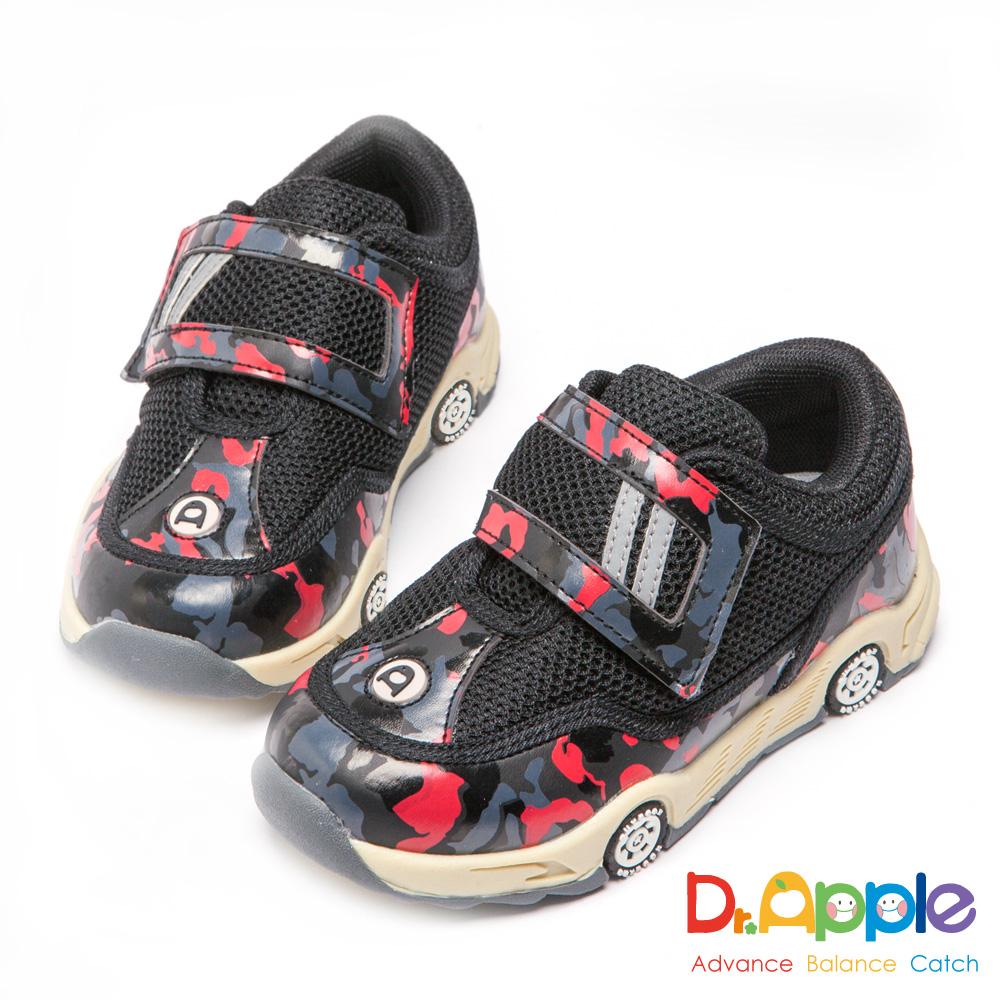 Dr. Apple 機能童鞋 迷彩極速賽車運動鞋-紅