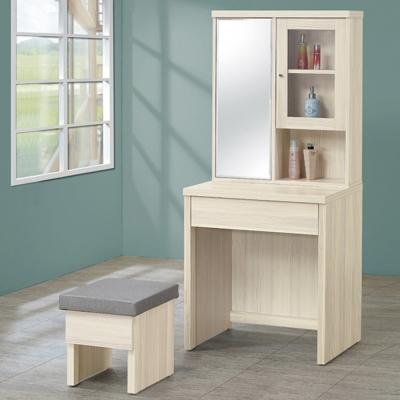 AS-巴里2.5尺雪松色化妝桌-73x45x160cm