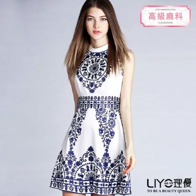 LIYO理優歐風洋裝立領圖騰洋裝(深藍)
