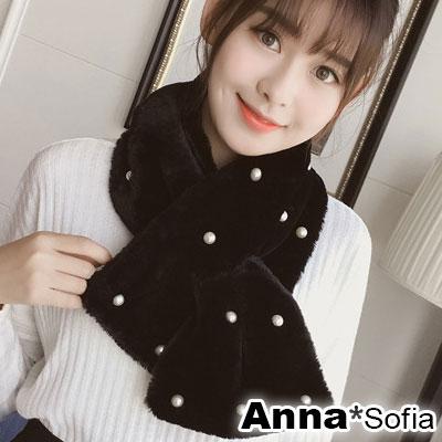 AnnaSofia-媛珠軟柔仿兔毛穿叉款-圍脖套圍