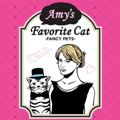 Amy's favorite Cat 時尚寵物貓咪(箱購12入)