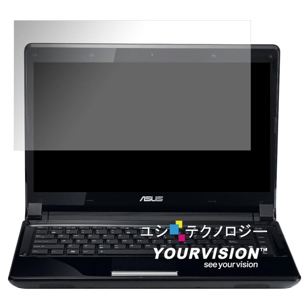 ASUS UL80 14吋 專用靚亮豔彩防刮螢幕保護貼