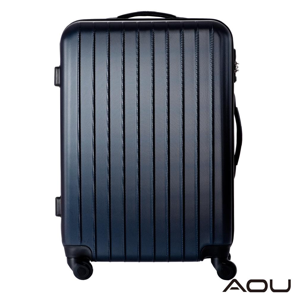 AOU 24吋 輕量TSA海關鎖 霧面拉鍊硬殼旅行箱行李箱 (深藍黑) 90-008B