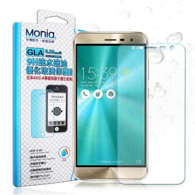 MONIA 華碩ZenFone3 5.5吋 ZE552KL 日本頂級疏水疏油9H鋼化玻璃膜