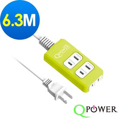 Qpower太順電業 太超值系列 TS-203A 2孔2+1座延長線(萊姆色)-6.3米