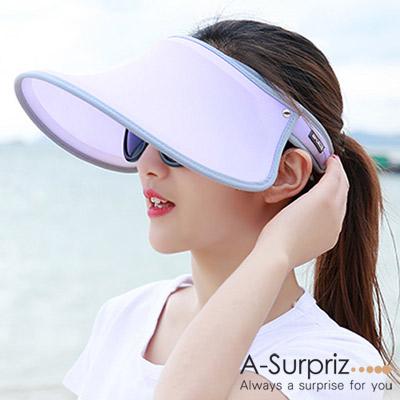 A-Surpriz-彈力抗UV防曬帽-淺紫