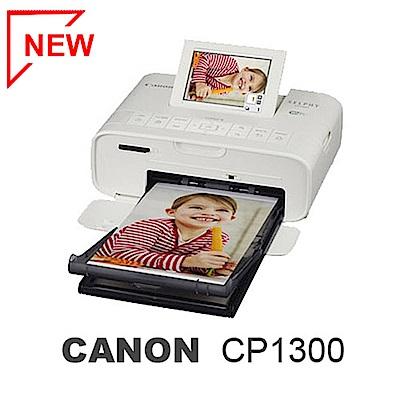 Canon CP1300 相片印相機CP-1300 附54張相紙(公司貨)