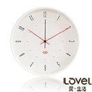LOVEL 30cm菁英白簡約本質靜音機芯壁鐘/掛鐘(D721-WH)