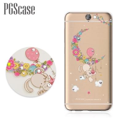 PGS HTC One A9 奧地利彩鑽手機殼-小兔安妮