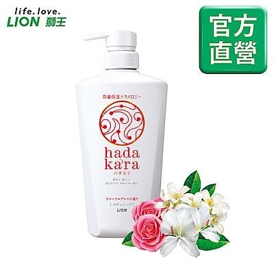 日本獅王LION 肌潤保濕沐浴乳 茉莉玫瑰 500ml