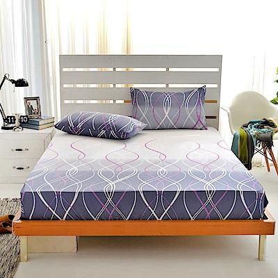 Saint Rose 新品曲線 特大吸濕排汗天絲枕套床包三件組