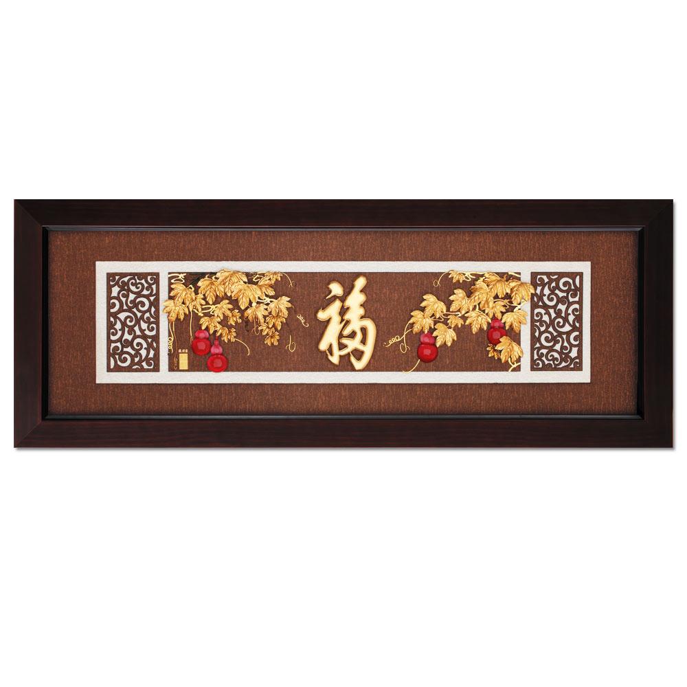 鹿港窯-金箔掛畫-五福臨門(框畫系列38x102cm)