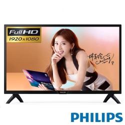 PHILIPS飛利浦 43吋 Full HD液晶電視
