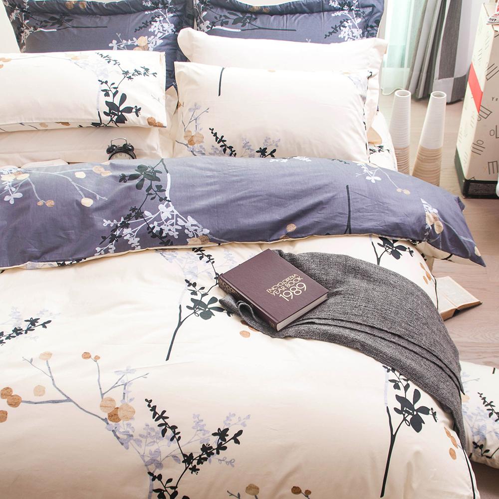 OLIVIA  和風光影  加大雙人床包枕套三件組