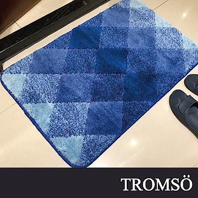TROMSO凱薩頂級厚絨毛吸水大地墊-M510湛藍菱格