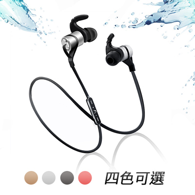 YANG YI 揚邑 YS006 磁吸立體聲入耳式鋁合金藍芽耳機