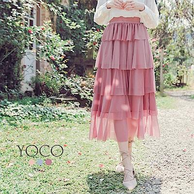 東京著衣-yoco 浪漫唯美多色微光澤感層次蛋糕裙長裙-S.M.L(共三色)