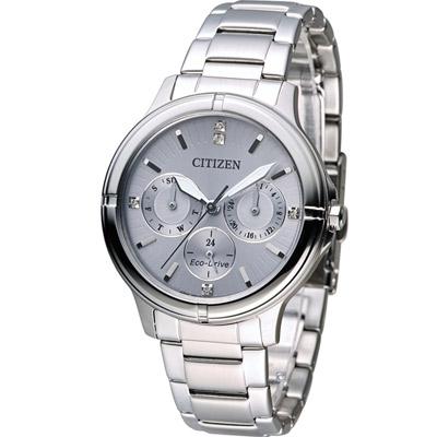 CITIZEN 光動能純靜之美時尚腕錶(FD2030-51H)-銀/38mm