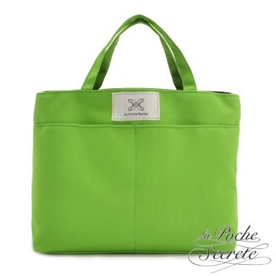 La Poche Secrete 漾彩帆布手提袋中袋 蘋果綠