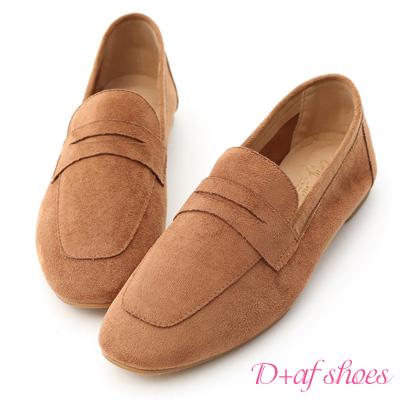 D+AF 自在印象.經典款絨料平底樂福鞋*棕