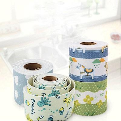 USAY 浴室廚房黏水槽防水貼(四入裝)