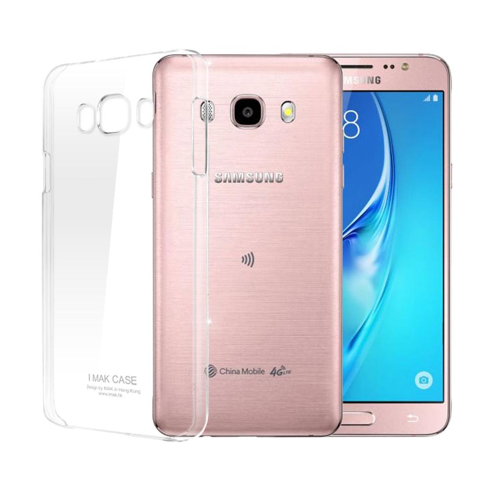 Universal Samsung Galaxy J5(2016) 超薄羽翼II耐磨手機殼