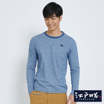EDWIN EDOKATSU江戶勝INDIGO長袖T恤-男-漂淺藍